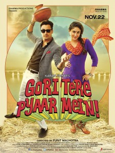 Gori Tere Pyaar Me - Movie Review