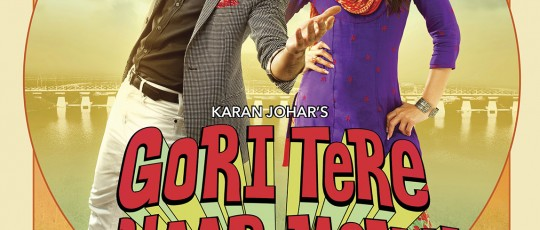 Gori Tere Pyaar Mein - Movie Review