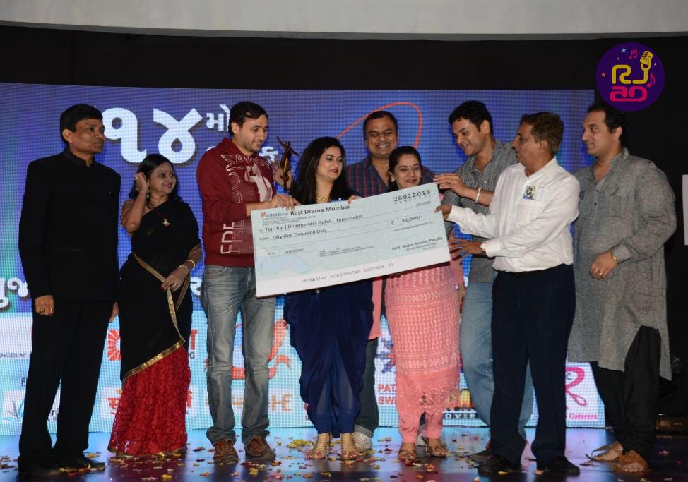 Rupa raj from mumbai 2 - 2 9
