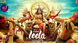 Ek Paheli Leela Poster