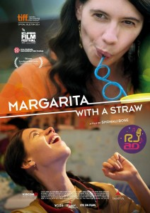 margarita_with_a_straw_poster