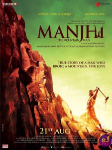 manjhi-poster