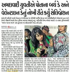 Thank you City Bhaskar