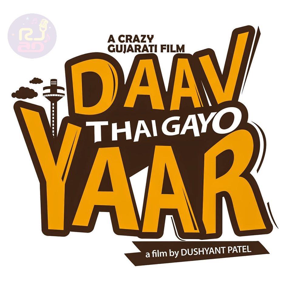 Daav Thai Gayo Yaar Poster
