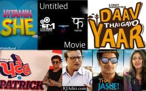 Most Awaited Gujarati Movie