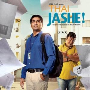 Thai Jashe Poster